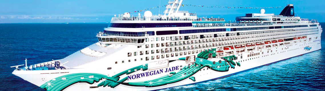 NCL Norwegian Jade Kreuzfahrtschiff